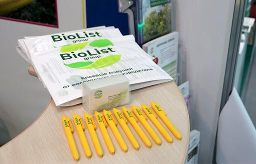 Интернет-магазин BioList